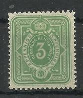 Deutsches Reich 39 II B *, Geprüft Jäschke-Lantelme - Unused Stamps