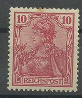 Deutsches Reich 56 A **, Geprüft Jäschke-Lantelme - Ongebruikt