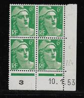 FRANCE  ( FCD5 - 9 )  1951  N° YVERT ET TELLIER  N°   884   N* - 1950-1959