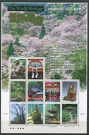Japon ** N° 4017 à 4026 En Feuille - Patrimoine Mondial - Sites Sacrés Et Chemins De Pélerinages Au Mons Kii - Neufs