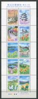 Japon ** N° 4094 à 4103 En Feuille - Fleurs Et Sites De La Région De Tohoku - Neufs