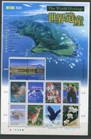 Japon ** N° 4114 à 4123 En Feuille - Parc National De Shirotoko - - Neufs