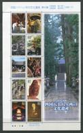 Japon ** N° 4164 à 4173 En Feuille - Les 88 Temples De Shikoku - Neufs