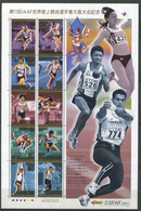 Japon ** N° 4184 à 4193 En Feuille - Championnats Du Monde D'athlétisme à Osaka - Neufs