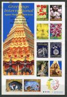 Japon ** N° 4195 à 4204 En Feuille - 120e Ann. De Relations Diplomatiques Avec La Thaïlande - - Neufs