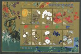 Japon ** N° 4214 à 4223 En Feuille - Etablissement De Japon Post Corporation. Flore - - Neufs