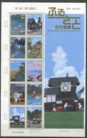 """Japon ** N° 4307 à 4316 En Feuille - """"Ma Ville"""" Scènes De Vie - - Neufs"""