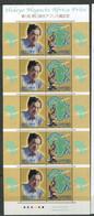 Japon ** N° 4317/4318 En Feuille De 5 Paires - Prix De Médecine En Afrique Hideyo Noguchi - - Neufs
