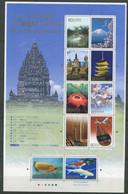 Japon ** N° 4349 à 4358 En Feuille - Cinquant. Des Relations Diplomatiques Avec L'Indonésie - - Neufs