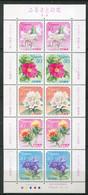 Japon ** N° 4359 à 4363 En Feuille De 2 Séries - Fleurs - Neufs
