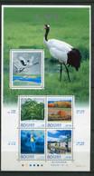 Japon ** N° 4369 à 4373 En Feuille - Préfecture D'Hokkaido. (paysages, Grue Couronnée) - Neufs