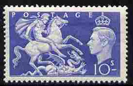 Great Britain 1951 KG6 Festival High Value 10s St George & The Dragon Unmounted Mint, SG 511 - Unused Stamps