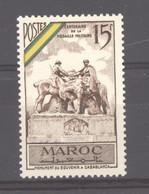 Maroc  :  Yv  319  ** - Unused Stamps
