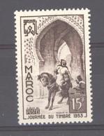 Maroc  :  Yv  323  ** - Unused Stamps