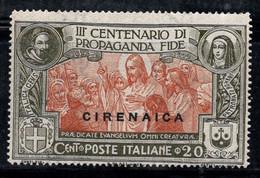 Cyrénaïque 1923 Sass. 1 Neuf * MH 100% Propagande Fide, 20 C - Cirenaica