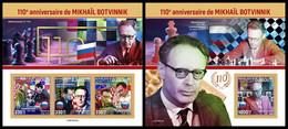 DJIBOUTI 2021 - Mikhail Botvinnik, Chess, M/S + S/S. Official Issue [DJB210315] - Ajedrez