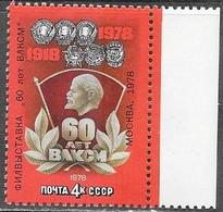 URSS: Lenin - Lenin