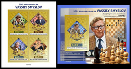 CENTRAL AFRICA 2021 - Vassily Smyslov (Gold) M/S + S/S. Official Issue [CA210431-g] - Ajedrez