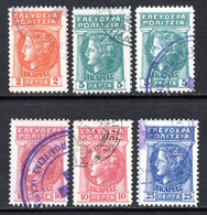 "GREECE IKARIA 1912 - ""Free State"" Issue - 6 Stamps - GENUINE - (Cat Hellas 18 Euros) - Karia"