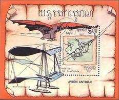 Cambodge Cambodia Kampuchea 1987 Leonardo Da Vinci Flying Man (YT , Mi B 155, St Gibbons MS 638, Scott 804) - Airplanes