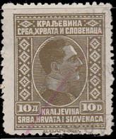 Yougoslavie 1926 ~ YT 178 - 10 D. Alexandre 1er - Usati