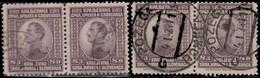 Yougoslavie 1923 ~ YT 152 Paire Lot De 2  - 8 D. Alexandre 1er - Usati