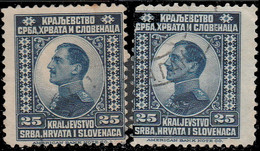Yougoslavie 1921. ~ YT 134 (par 2)  - 25 P. Prince Régent Alexandre - Usati