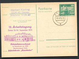 DDR P79-4a-75 C26-a Postkarte PRIVATER ZUDRUCK Bahnhof Zerbst  Stpl. 1975 - Privatpostkarten - Gebraucht