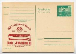 DDR P79-16c-78 C66c Postkarte PRIVATER ZUDRUCK Braunrot Schiffswerft Rechlin 1978 - Privatpostkarten - Ungebraucht