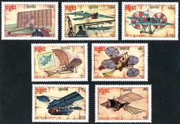 Cambodge Cambodia Kampuchea 1987 Antiques Henson, Maxim, Philips, Da Vinci (YT 744 , Mi 875, St Gibbons 831) - Airplanes