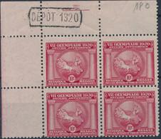 [** SUP] N° 180, Bloc De 4 Avec 'DEPOT 1920' Et N° De Planche - Sin Clasificación