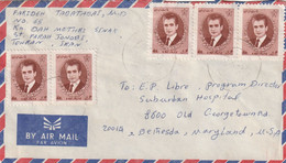 Iran Old Cover Mailed - Iran
