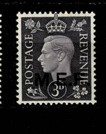 10795- MEF Occupazione Britannica Delle Colonie Italiane Tiratura Del Cairo Sassone 4 MH * - Occup. Britannica MEF