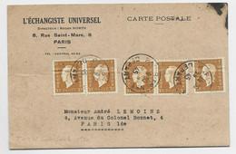 DULAC 30C BRUN X5 CARTE PRIVEE PARIS 25.9.1945 AU TARIF - 1944-45 Marianne Of Dulac