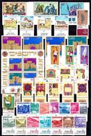IL12- ISRAEL – 1971 – FULL YEAR SET – Y&T # 429/471 MNH 70,75 € - Ungebraucht (mit Tabs)