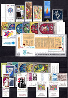 IL14- ISRAEL – 1973 – YEAR SET – Y&T # 506/540 MNH 45,25 € - Ungebraucht (mit Tabs)