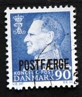 Danmark 1970 POSTFÆRGE  MiNr.43   (O) (parti G 1249) - Paketmarken