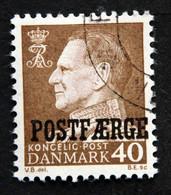 Danmark 1967 POSTFÆRGE  MiNr.41   (O) (parti G 1253) - Paketmarken
