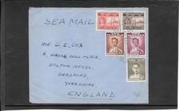 Thailand 1952, Multifranked Cover To Bradford,GB ( Ref 2362) - Siam