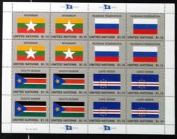 Flaggen Flag Drapeaux ONU  2013 Nations Unies Bureau De New York Neufs ** - Ungebraucht