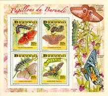 BURUNDI 2014 -  Chenilles Et Papillons - I - Bloc Collectif-2025 BIF - 2010-..: Ongebruikt