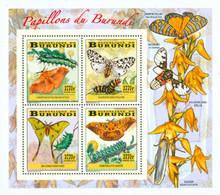 BURUNDI 2014 -  Chenilles Et Papillons - I I - Bloc Collectif-3770  BIF - 2010-..: Ongebruikt