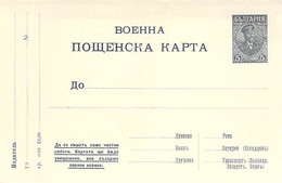 P39 Feldpostkarte Blanc Bulgarien - Unused Stamps