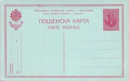 P35 Blanc Bulgarien - Unused Stamps