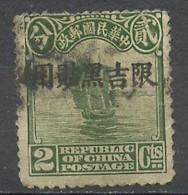 Mandchourie - Chine 1927-33 Y&T N°4 - Michel N°4 (o) - 2c Jonque - Ostchina 1949-50