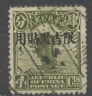 Mandchourie - Chine 1927-33 Y&T N°6 - Michel N°6 (o) - 4c Jonque - Ostchina 1949-50