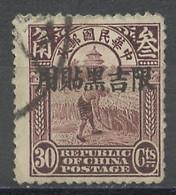 Mandchourie - Chine 1927-33 Y&T N°16 - Michel N°16 (o) - 30c Récolte Du Riz - Ostchina 1949-50