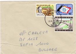 1996 Envelope / Cover ) Belgium Belgien / BULGARIA - Lettres & Documents