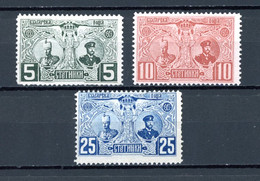 Bulgarie   Y&T   69 - 71   X    ---   Pleine Gomme  --  Infimes Charnières  --  Parfait état. - Unused Stamps