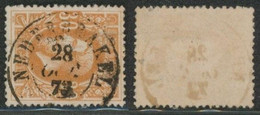 "émission 1869 - N°33 Obl Double Cercle ""Nederbrakel"" (1875) / Collection Spécialisée - 1869-1883 Leopold II"